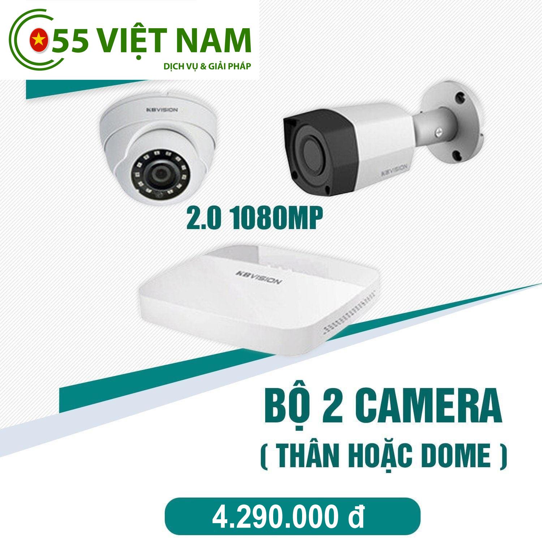 Trọn bộ camera quan sát 2.0Mp Hikvision (02 camera)